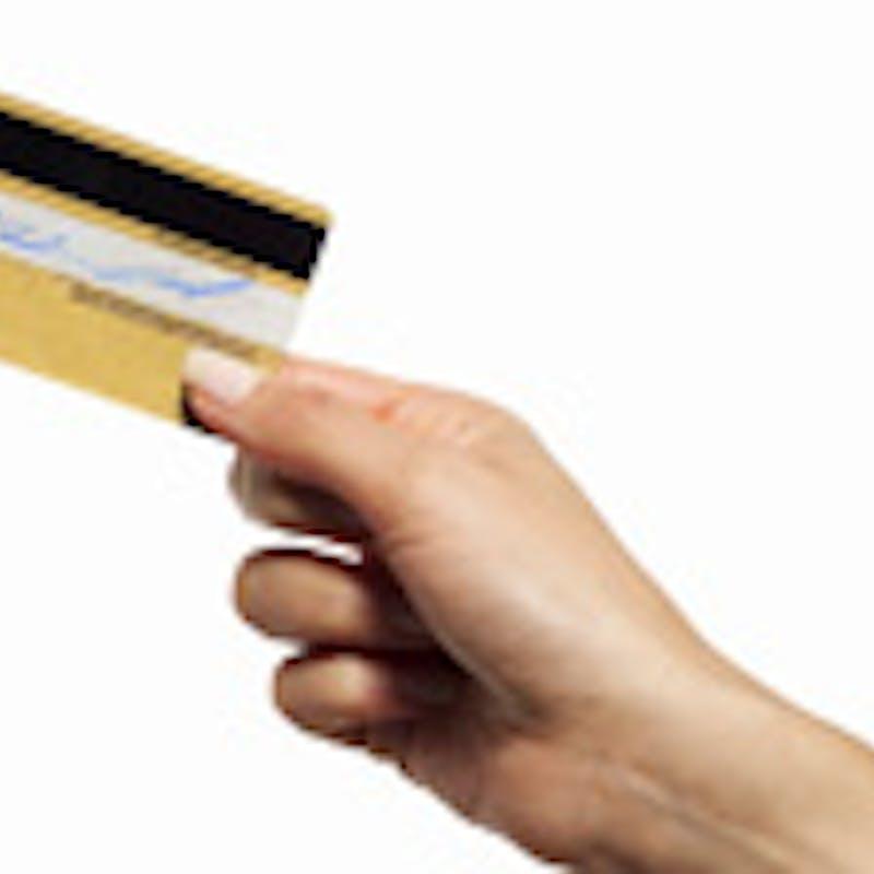 Cartes de paiement : une grande famille