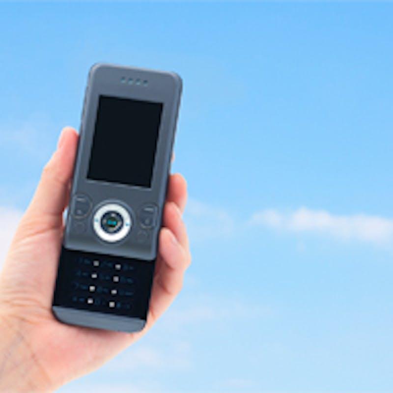 Quelles précautions contre les dangers du téléphone portable ?