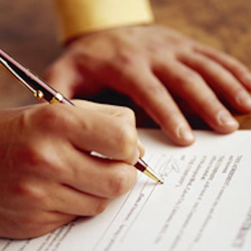 Accès aux documents administratifs